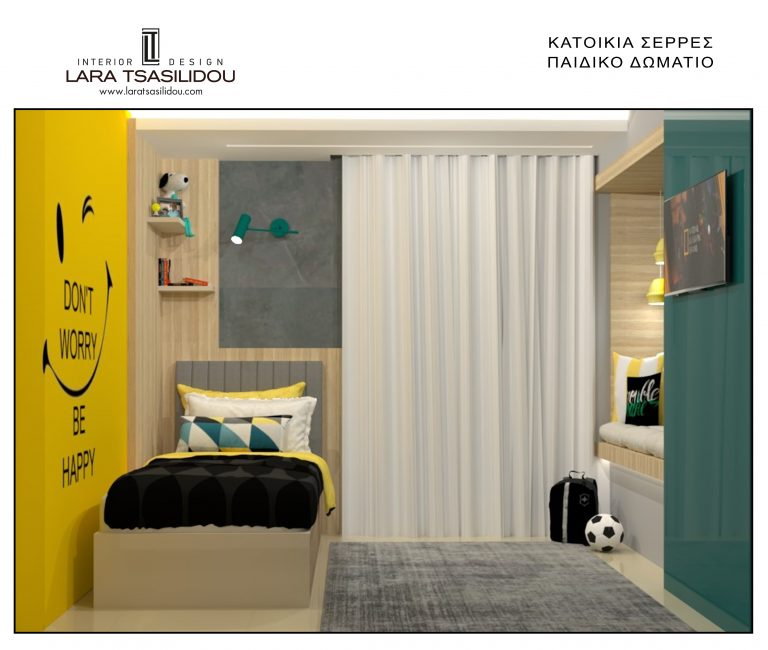 Kids-room-Serres-2